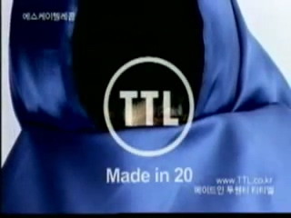 [CF] 우리나라 최초 티저광고였던 TTL 광고. 신비로운 이미지의 임은경이 출연하며 스타덤에 올랐다. TTL 광고는 언제 했을까?