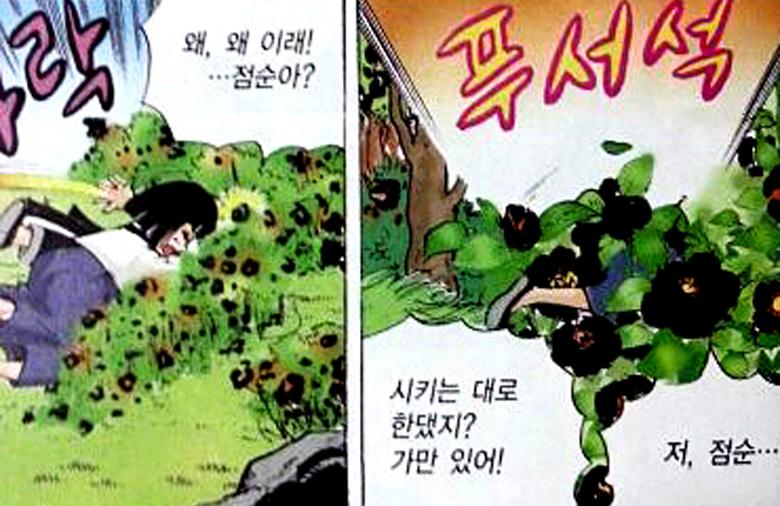 1. 다음은 여자판 츤데레로 유명한 점순이가 나오는 김유정 소설 속 한 장면이다. 이 소설의 제목으로 알맞은 것은?