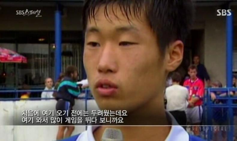1. '두 개의 심장'을 가진 해외파 한국 축구계의 레전드. 박지성 선수가 먹은 보양식은?