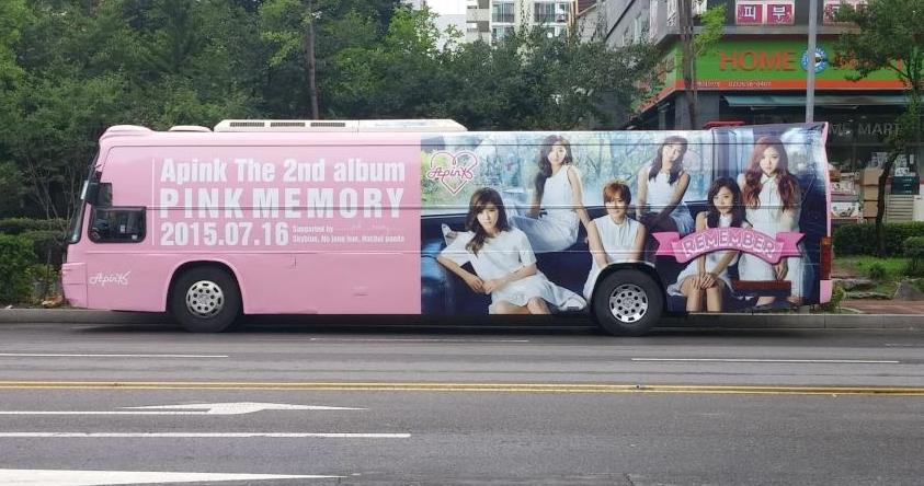 11. 7월 16일~7월 29일, 에이핑크 '핑크 메모리 버스'가 운행됐다. 버스가 정차하지 않은 역은?