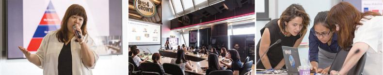 Group Brand Manager 이현주 이사가 영국 본사에서 진행된 여성 리더십 포럼의 내용을 한국의 여성 직원들에게 공유하고 있다.(왼쪽)
