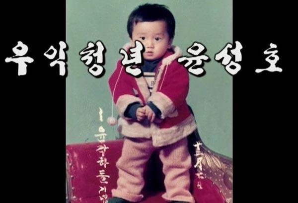 <우익청년 윤성호>, 2004