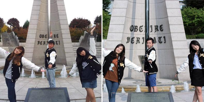 2011년 10월 서강대학교 알바탑