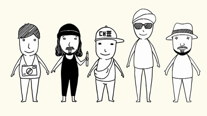 MBC 추석 특집 〈잉여들의 히치하이킹〉