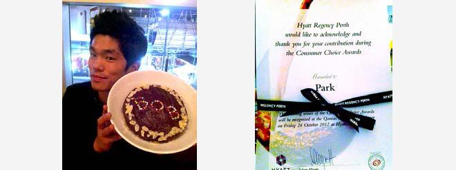 시드니 레스토랑 떠날 때 선물로 받은 케이크 / 하얏트 호텔 와인 평가단 참여 기념