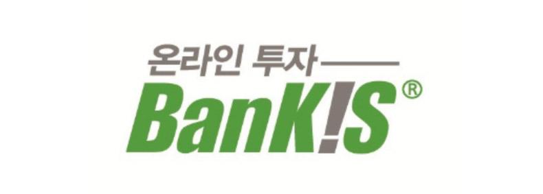 금융을 가깝게 - 한국투자증권 뱅키스 대학생 홍보대사