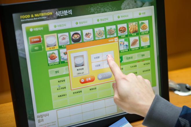 정보를 바탕으로 식습관의 문제점과 개선 방안이 제시된다.