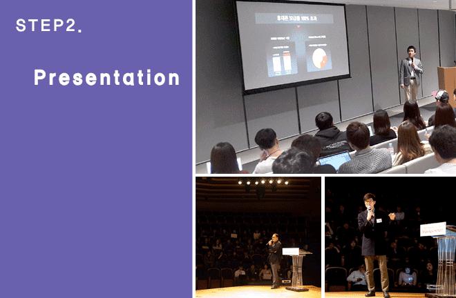 Step2 / Presentation
