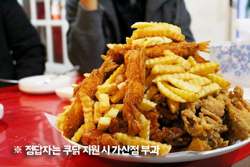 11. KU닭 회장이 가장 좋아하는 치킨 부위는?