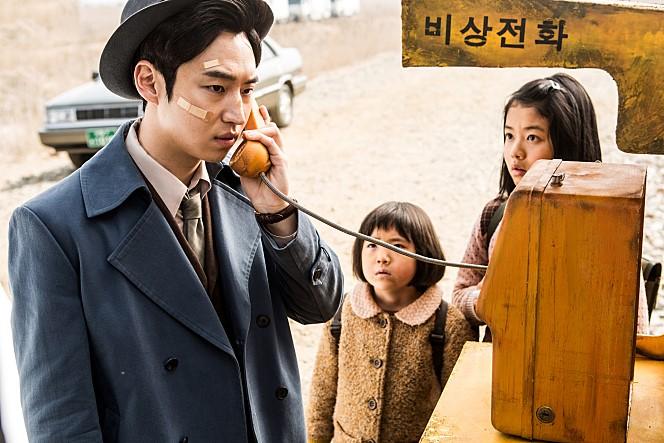4. 탐정 홍길동