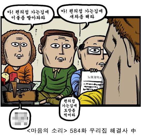 6. 센세이션의 대사로 알맞은 것은?
